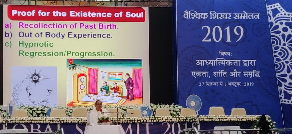 Attending Vaishvik Shikhar Sammelan 2019